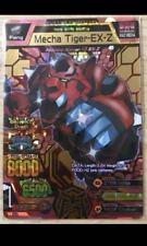 Strong Animal Kaiser Evolution (SAKE) Version 2 Ultra Rare Card - Mecha Tiger EX