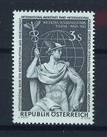 AUSTRIA 1961  MNH  SC.667 Intl.Banking Congress