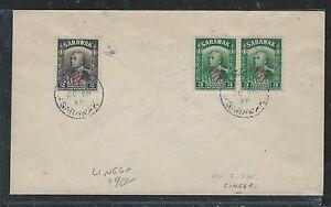 SARAWAK (P0701B) 1949 ROYAL CYPHER 2C+3C PR FROM LINGGA NOT SENT