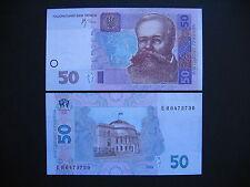 UKRAINE  50 Hryven 2005  (P121b)  UNC