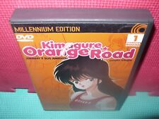 kimagure orange road - 1 temporada - 2 dvds - anime
