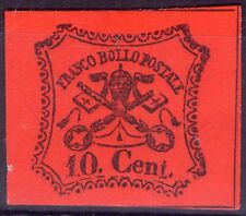 STATO PONTIFICIO - RARO FRANCOBOLLO DA 10 CENTESIMI VERMIGLIO ARANCIO - 1867
