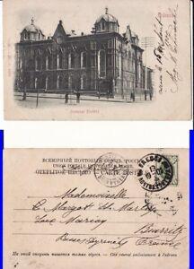 Ukraine , Russia-Judaica, Jews, Jewish- Odessa-Synagoge Brodsky