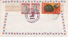 1982(?) Thailand #615(2),#750 on special delivery cover to Un in New York *d