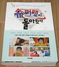 THE RETURN OF SUPERMAN TRIPLETS Daehan Minguk Manse ESSAY BOOK NEW