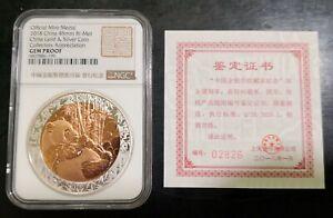 2018 China Gold & Silver Coin Collectors Appreciation panda medal NGC GEM PROOF