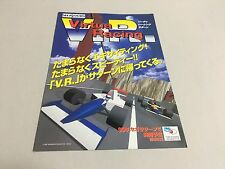 Sega Saturn Virtua Racing Shinrei Jusatsushi Taromaru Hard Drivin' flyer Japan