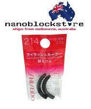 Shiseido Eyelash Curler Refill Pad #214 2pcs Rubber Pads Japan Fits Shu Uemura