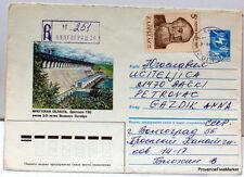 URSS CCCP  TIMBRES OBLITERES SUR LETTRE port gratuit Ru07
