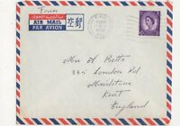 FPO 774 Postmark 6 Sep 1963 Forces Cover 448b