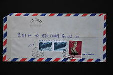 China PRC T29 70f, R22 20f x 2 on Cover - Registered Shanxi-Taiyuan 1983.2.15