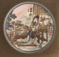 Beauties of the Red Mansion Plate Ying-chun Zhao Huimin Imperial Jingdezhen 1987