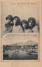 NP1188 - TORRE DEL GRECO NAPOLI - SALUTI DA DUE IMMAGINI VIAGGIATA 1925