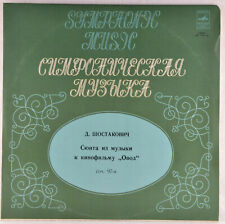 SHOSTAKOVICH -  USSR CINEMA SYMPHONY ORCHESTRA - KHACHATUIAN - Melodia - USSR LP