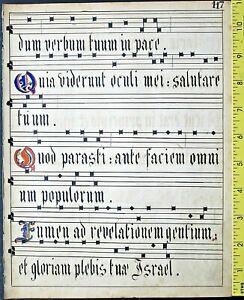 Deco.Latin manusctipt leaf,paper,Deco initials,German scriptorium,18thCent.#117f
