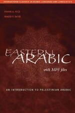Eastern Arabic with MP3 Files (Georgetown Classics in Arabic Languages and Lingu