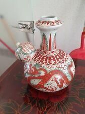 Potiche Chinoise Kendi Porcelaine Dragon 18 Eme ?