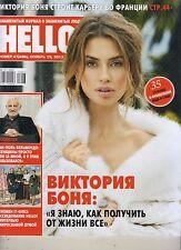 MAG RUSSIAN HELLO 19/11/13 VIKTORIA BONIA JEAN PAUL BELMONDO  CASSEL GAINSBOURG