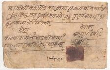 BF78 1903 NEPAL PRIMITIVE IMPERF ISSUE *Palpa* Native Envelope {samwells-covers}