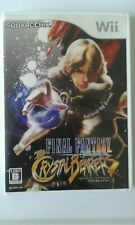 Wii Final Fantasy Crystal Chronicles the Crystal Bearers JP