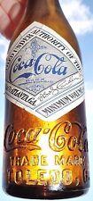 "RARE STRAIGHT SIDE COCA COLA PAPER LABEL BOTTLE  "" TOLEDO, OHIO  ""  NICE  """