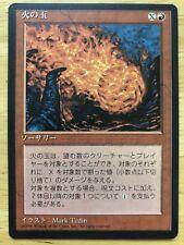 Fireball Japanese FBB 4th Edition mtg NM
