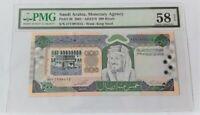 Pick # 30, 2003 500 SAUDI RIYALS KING FAHD CH aUNC PMG 58 EPQ
