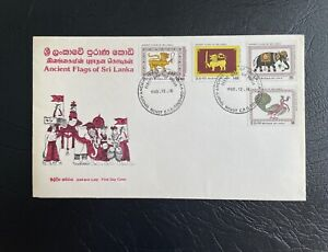 sri lanka first day cover Ancient flags 1980
