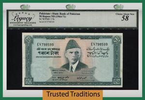 TT PK 17b ND (1964-71) PAKISTAN STATE BANK  50 RUPEES LCG 58 CHOICE ABOUT NEW