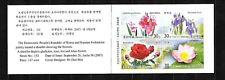 KOREA Sc 4689A NH BOOKLET of 2007 - FLOWERS - JOINT ISSUE W/RUSSIA