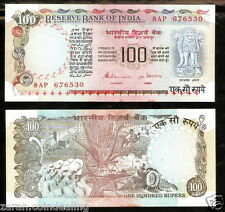 100 Rs S.Venkitaramanan Pink Agriculture (A Inset)(G-26 / G-42)@ Unc Condition