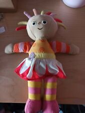 In the Night Garden CBBC Upsey Daisy Doll Plush