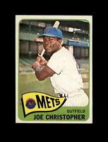 1965 Topps Baseball #495 Joe Christopher (Mets) EXMT