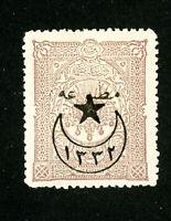 Turkey Stamps # P136 VF OG LH Scott Value $50.00