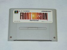 Super Famicom: Front Mission (cartucho/cartridge)