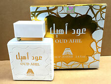 Oud Ahil - Anfar Spray Oudh Arabian, Musky Citrus Perfume Attar 100ML