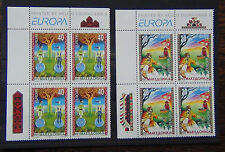More details for macedonia 1997 europa tales and legends set in blocks x 4 mnh