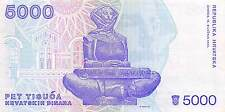 Croatia  5000 Dinara  15.1.1992  P 24a Series C  Circulated Banknote E27D
