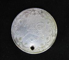 1293 ANTIQUE TURKISH OTTOMAN ISLAMIC SILVER COIN