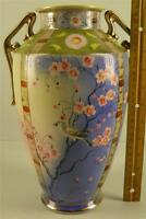 ANTIQUE ASIAN HAND PAINTED IMPERIAL NIPPON FLORAL BIRD GILDED HANDLE VASE MARKED
