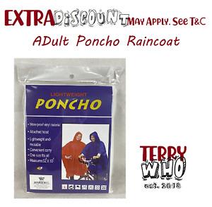 1PCS Reusable Adult Unisex Poncho Hood Camping Common Size Raincoat