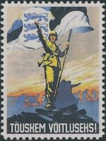 Stamp Replica Label Germany 0340 WWII Turkey Get Ready to Fight MNH