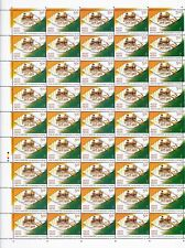 "India - ""LAND OF GODS ~ 50th ANN. OF HARYANA"" MNH Complete Sheet 2016"