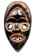 Art Africain Arts Premiers - Ancien Masque Dan Diomandé - Bois & Métal - 28 Cms