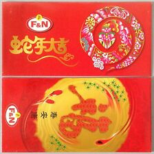 Ang pow red packet F & N 2 pcs
