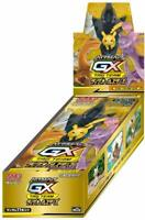 """Pokemon Card Game """"Tag All Stars"""" sun & moon Sealed Booster Box Japan 2019 sm12a"""