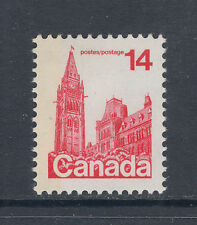 Canada Sc 715 MNH. 1978 14c red definitive w/ GT2 Tagging Shifted