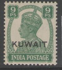 KUWAIT SG54 1945 9p GREEN MTD MINT