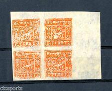 1934 Tibet  1t  Scott # 16  Block of 4