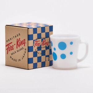 Heritage Fire-King D Handle Mug Polka Dot Blue Fire-King Japan